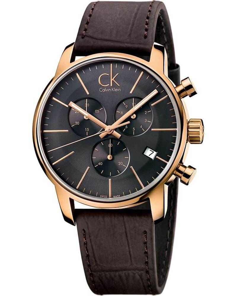 Скупка часы мужские часа стоимость автосервисом нормо
