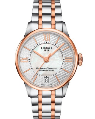 Tissot Chemin Des Tourelles Powermatic 80 Lady T0992072211801